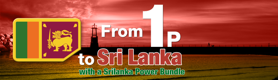 Sri Lanka Power Bundle